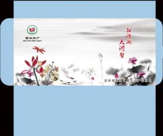 陽澄湖大閘蟹 紅包圖片