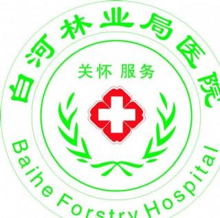 白河林业局医院 标识 院徽 矢量图图片