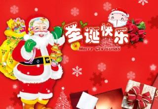 圣誕賀卡圖片