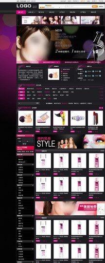彩妝 化妝網頁模板圖片