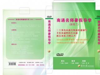 DVD包裝盒圖片