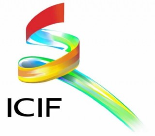 文博會logo圖片