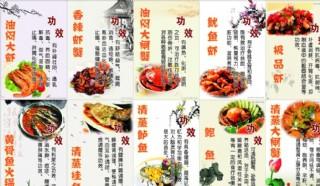 飲食文化圖片