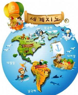 世界动物图图片