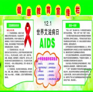 艾滋病?#35745;? style=