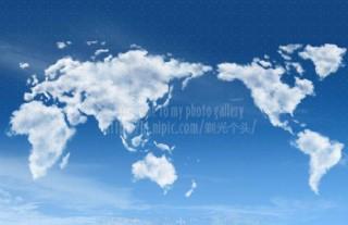 世界板塊圖片