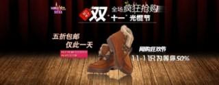 双十二冬季女鞋抢购