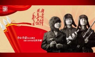 雷鋒紅色革命 psd圖片