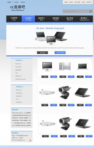 藍色大氣網站圖片