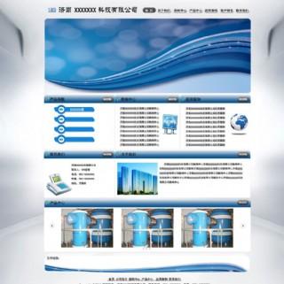 企業網站圖片