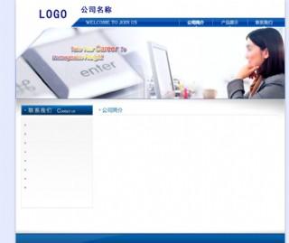 商務企業PSD模板圖片